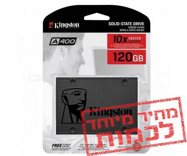 דיסק פנימי Kingston SSD 120GB A400 2.5