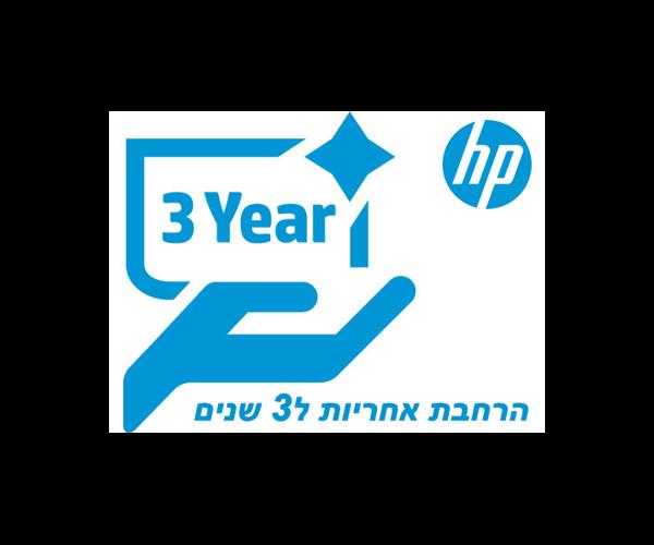 הרחבת אחריות למחשב נייד HP ל3 שנים